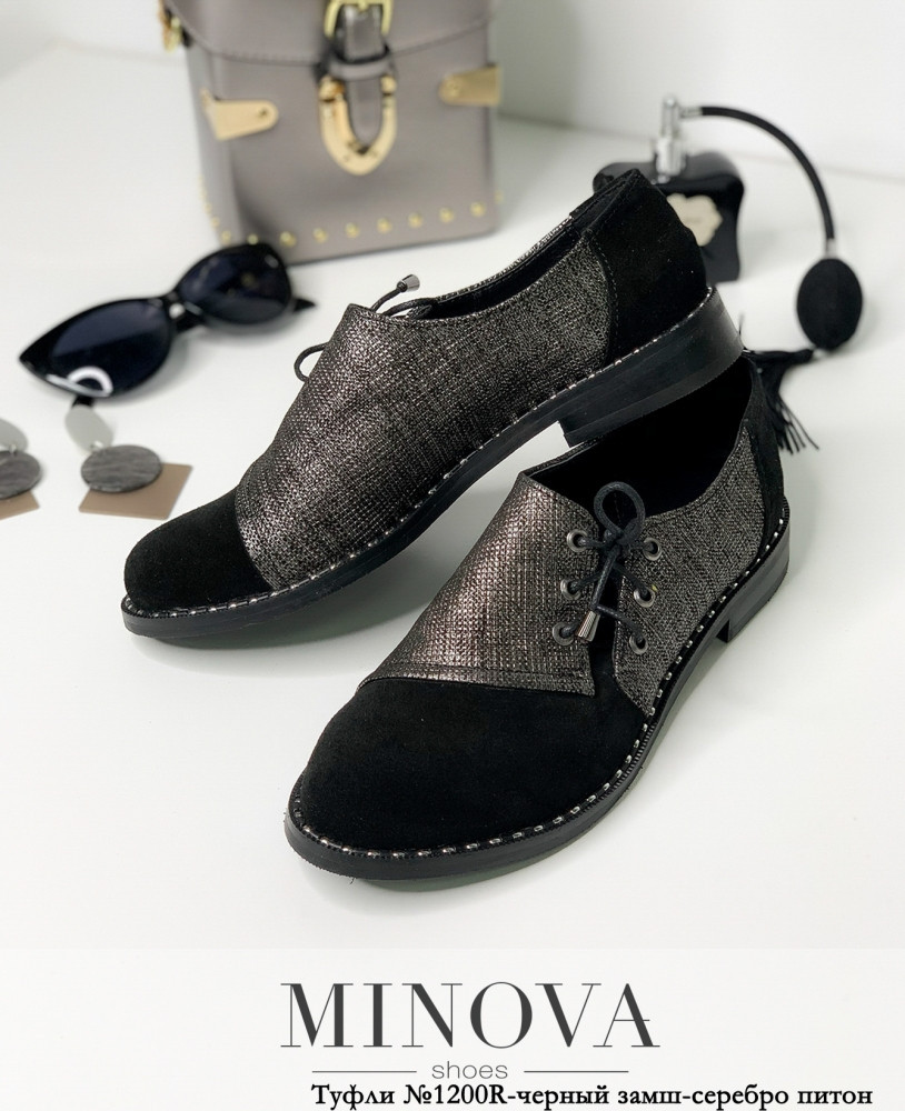 Женские классические туфли  (размеры 36-41)