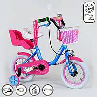 Велосипед детский Corso 12 дюймов CORSO G-12 2-х колёсный ВСЕ ЦВЕТА,Собран 75% В коробке