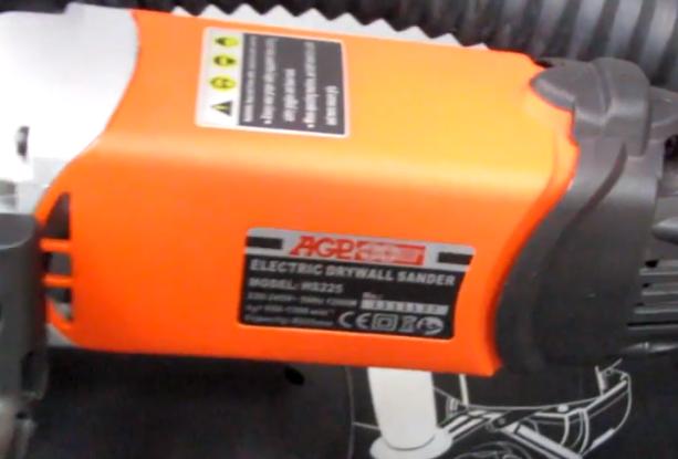 двигатель AGP HS 225