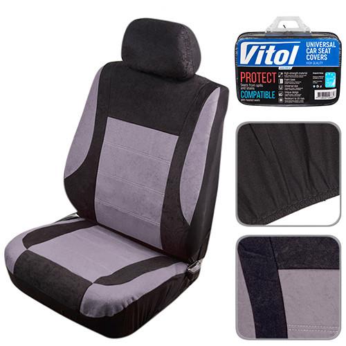 Набор чехлов Vitol Polyester на передние сиденья GY