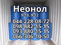 Неонол 9-10, 9-12