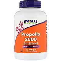 """Экстракт прополиса NOW Foods """"Propolis 2000"""" 400 мг (90 гелевых капсул)"""