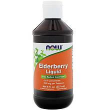 """Бузина жидкая NOW Foods """"Elderberry Liquid"""" концентрат (237 мл)"""