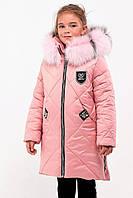 """Зимнее модное розовое пальто для девочки """"Венеция"""" (104-128р)"""