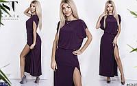 Макси платье с розрезом выше колена арт 006