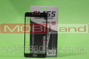 Захисне скло Meizu M5 Note чорний 3D