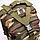Тактичний, похідний рюкзак Military. 25 L. Камуфляжний, піксель, мілітарі., фото 4