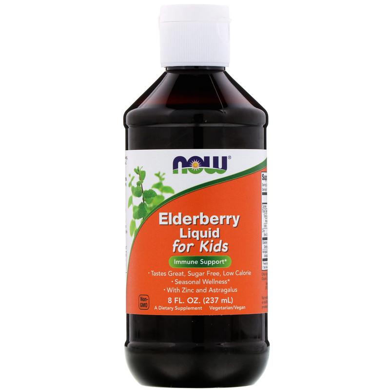 """Бузина жидкая для детей NOW Foods """"Elderberry Liquid for Kids"""" концентрат (237 мл)"""