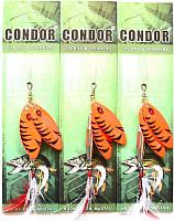 Блесна-вертушка двойная Кондор, цвет C08, 15гр