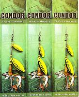 Блесна двойная вращающаяся Condor, цвет C09, 6гр