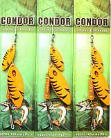 Блесна вращающаяся двойная Кондор, цвет C03, 10гр