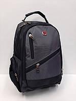 Городской рюкзак  в стиле Swissgear с USB-портом . 14 л . Размер 40 х 29 см.  см.
