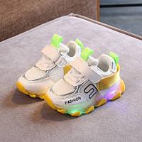 Кроссовки для детишек с лед подсветкой