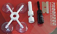 Комплект для ремонту сколів на автомобільному склі ZIRY FH036, фото 1