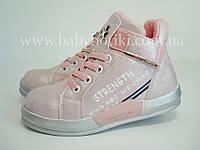 Демісезонні черевики. Розмір 32., фото 1
