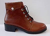Ботинки демисезонные на удобном каблучке из натуральной кожи от производителя модель ДИС524, фото 1