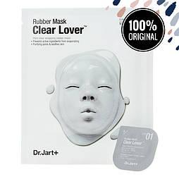 Очищающая альгинатная маска для лица DR. JART+ Rubber Mask Clear Lover, 45 мл