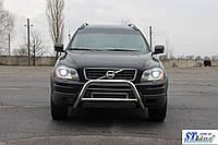 Кенгурятник Hyundai Tucson (15+) защита переднего бампера кенгурятники на для Хендай Туксон Hyundai Tucson (15+) d51х1,6мм