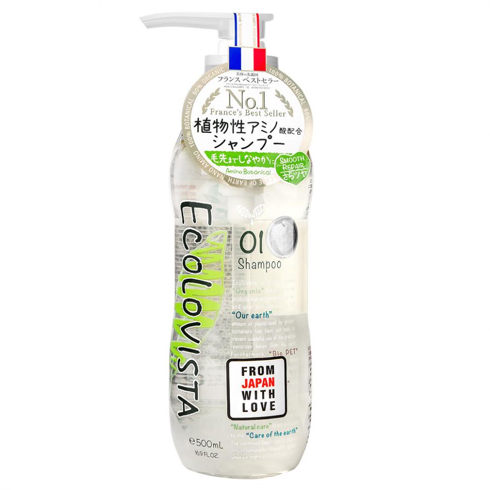 Шампунь для волос Ecolovista Smooth Repair Восстановление 500 мл (890161)