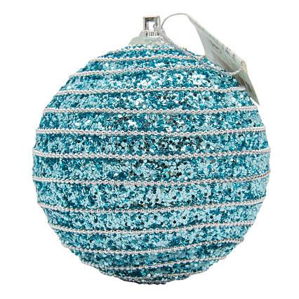 Елочная игрушка - шар, D 8,5 см, голубой, пенопласт, пластик (661459-3)