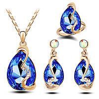 """Комплект бижутерии """"Calvin Klein blue"""" позолоченный с кристаллами swarovski"""