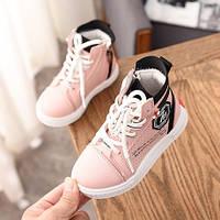 Утепленные ботинки для девочки