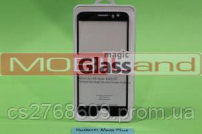 Защитное стекло / Захисне скло Meizu Note 8 чорний без упаковки