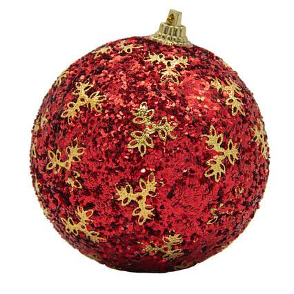 Елочная игрушка - шар, D8,5 см, красный, пенопласт, пластик (661480-2)