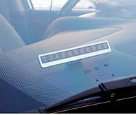 Номер телефона владельца авто для вызова к месту парковки или стоянки (цифры)