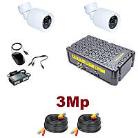 KIT-3MP-2CC Полный! комплект видеонаблюдения видеокамеры 3 Mp + видеорегистратор