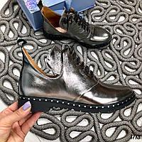 36р. Ботинки женские деми серебристые кожаные на низком ходу,демисезонные,из натуральной кожи,натуральная кожа, фото 1