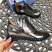 37р. Ботинки женские деми серебристые кожаные на низком ходу,демисезонные,из натуральной кожи,натуральная кожа