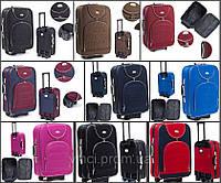 Чемодан дорожный ТКАНЕВЫЙ валіза СУМКА дорожня! SUITCASE 801 Польща