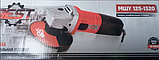 Угловая шлифовальная  машина Best МШУ 125-1320, фото 2