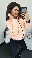 Супер модная короткая женская куртка батал