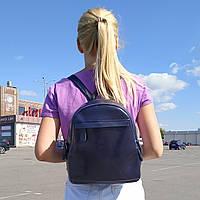 """Женский кожаный рюкзак синий """"Карина Dark Blue"""", фото 1"""