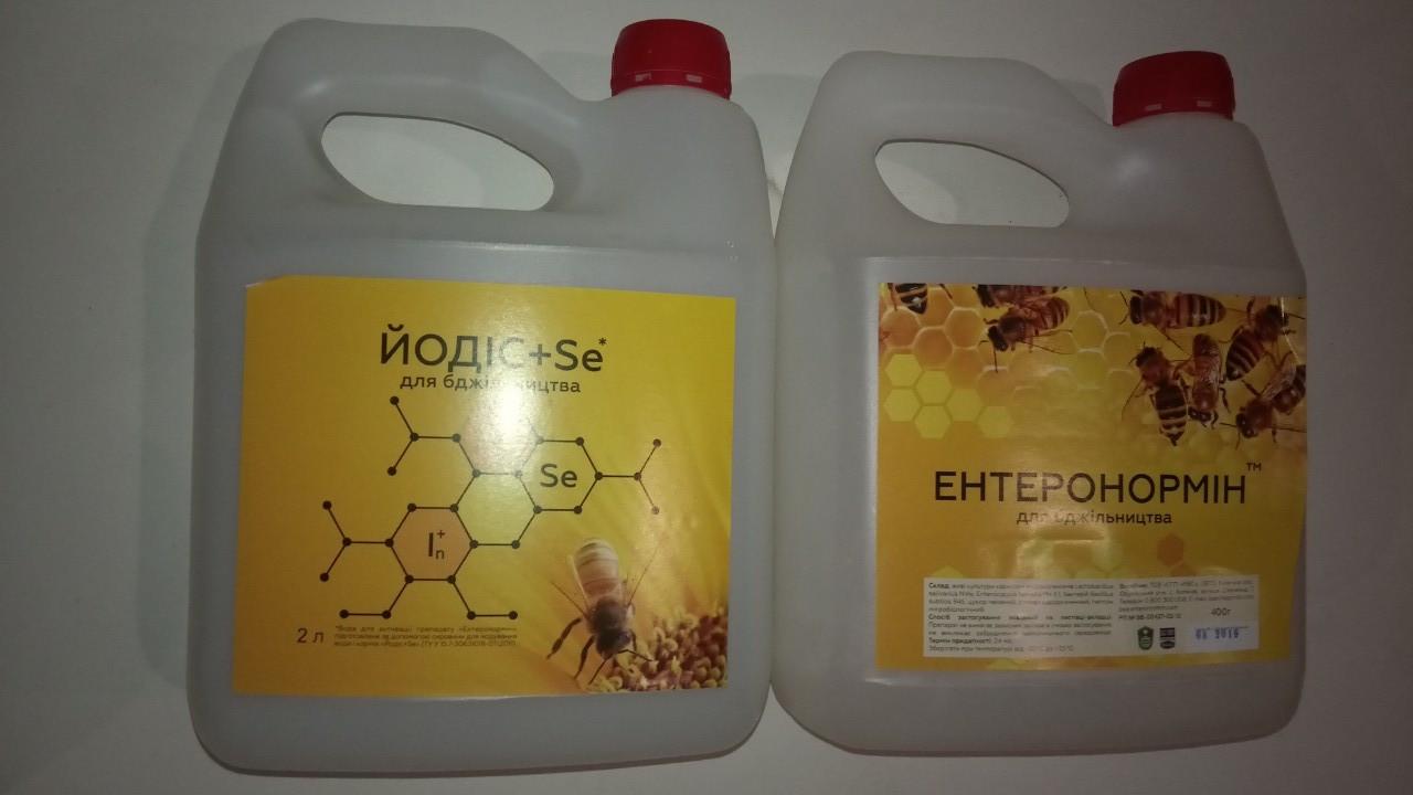 Энтеронормин с Йодис+Se (400г+2л - 100 доз)