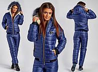 Зимний теплый спортивный костюм GB, лыжный стеганый синтепон женский, синий