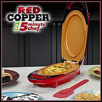 Универсальная электрическая скороварка для вторых блюд Red Cooper 5 minuts chef