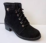 Ботинки демисезонные на низком каблуке из натуральной замши от производителя модель ДИС524-4, фото 4