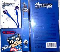 Наушники EV-89 с микрофоном Avengers