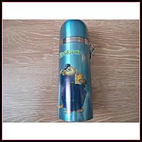 Детский термос для напитков и чая с клапаном Зверополис кот 350мл