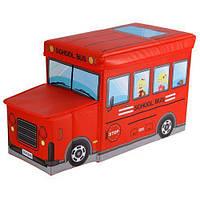 Органайзер- ящик- сидения для игрушек в виде автобуса.Красный