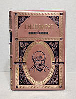 """Книга """"Гиппократ"""" 1936 год в подарочном кожаном переплёте"""