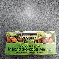 Мыло натуральное ручной роботы с маслом жожоба Египет