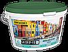 Фарба для бетону GEOFIP-FB4