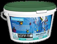 Атмосферостійка фарба для бетону GEOFIP-FB2