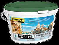 Хімстійке покриття для захисту бетону GEOFIP-PB4