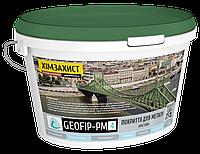 Хімстійке покриття для захисту металу GEOFIP-PM4