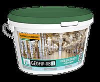 Антикорозійний клей для паркету GEOFIP-КВ3
